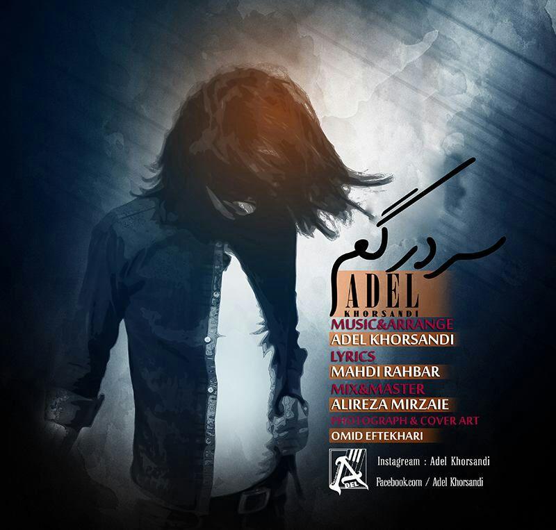 Adel Khorsandi - Sardargom Cover