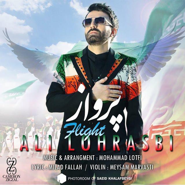 Ali Lohrasbi - Parvaz