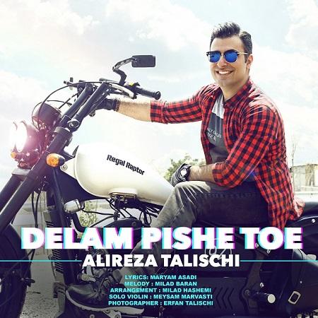 Alireza Talischi - Delam Pishe Toe