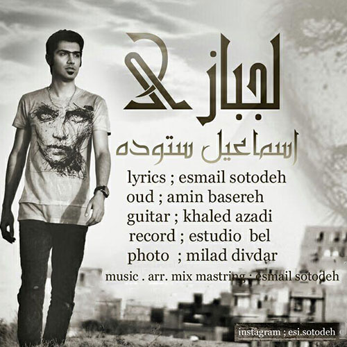 Esmail-Sotodeh---Lajbaz-Cover