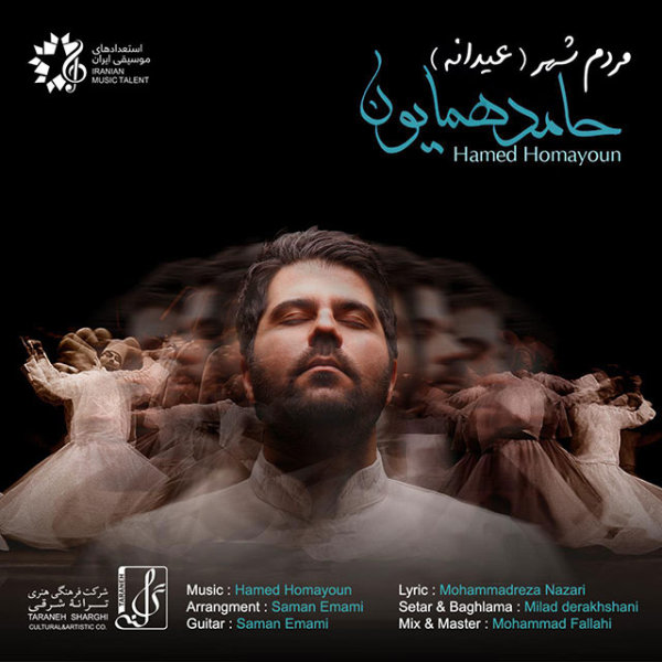 Hamed Homayoun - Mardom Shahr (Eydaneh)