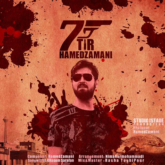 Hamed-Zamani---7-Tir