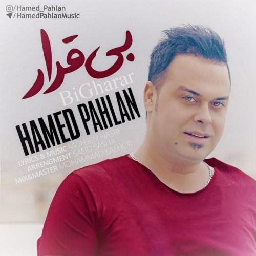 Hamed20Pahlan20-20Bigharar-1