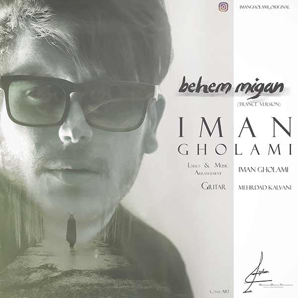 Iman Gholami - Behem Migan (New Version)