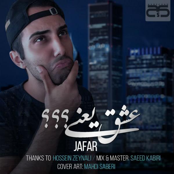 Jafar - Eshgh Yani