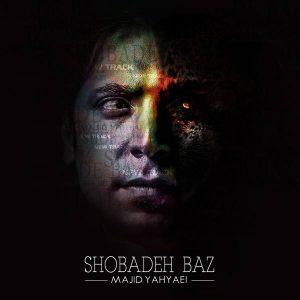 Majid Yahyaei - Shobadeh Baz