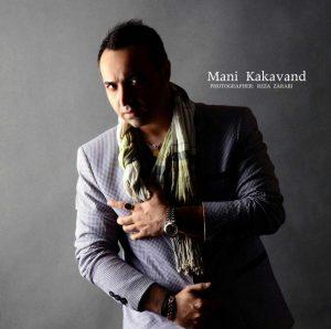 Mani Kakavand - Eshghe Man