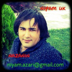 Niyam