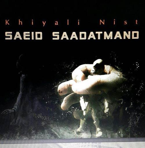 Saeed-Saadatmand---Khiali-Nist-ss