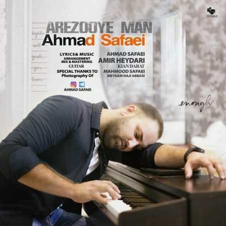 Ahmad-Safaei-Arezoye-Man-1
