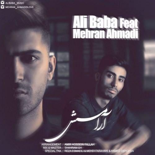 ali-baba-aramesh-ft-mehran-ahmadi-1