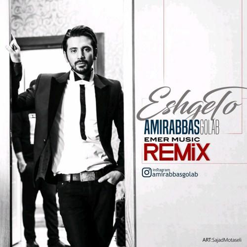 Amirabbas-Golab-Eshghe-To-Remix-1