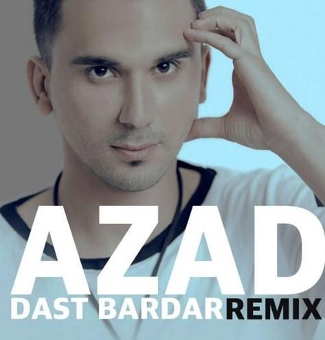 azad-dast-bardar-remix-1
