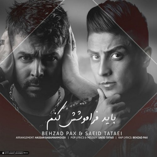behzad-pax-bayad-faramooshesh-konam-ft-saeed-tataii-1