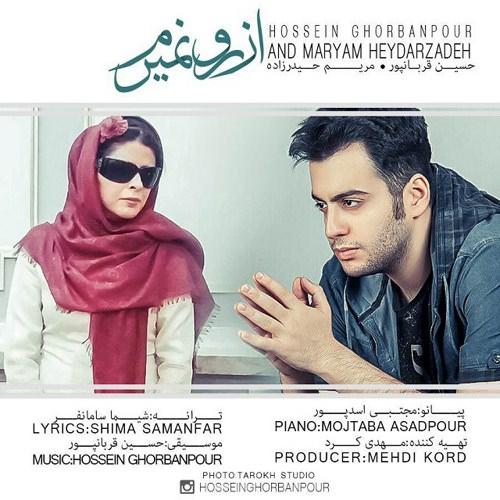 hossein-ghorbanpour-az-roo-nemiram-ft-maryam-heydarzadeh-2