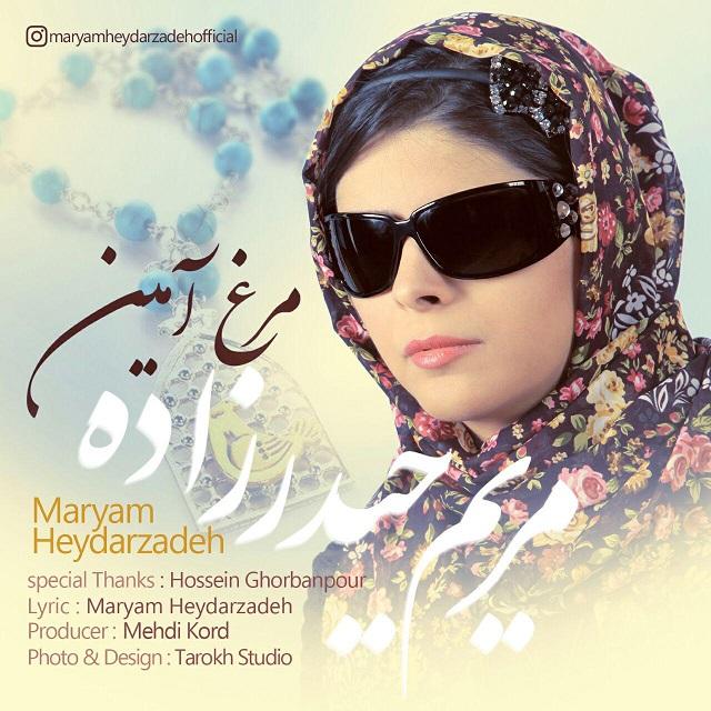 maryam-heydarzadeh-morghe-aamin