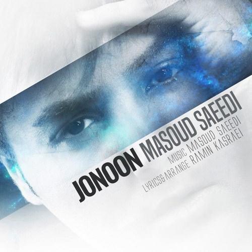 masoud-saeedi-jonoon-1