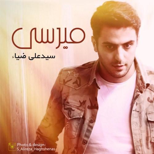 seyed-ali-ziya-miresi-1