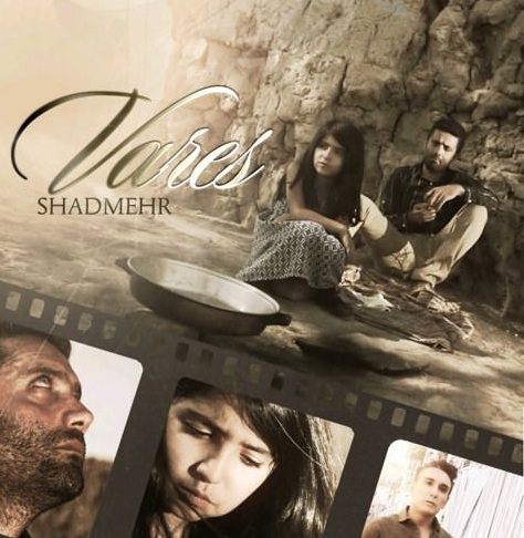 shadmehr-aghili-vares-1