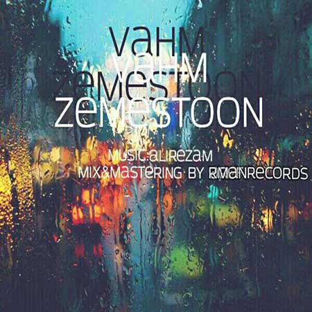 vahm-zemestoon