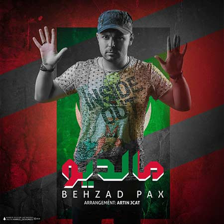 behzad-pax-maldiv-1024x1024