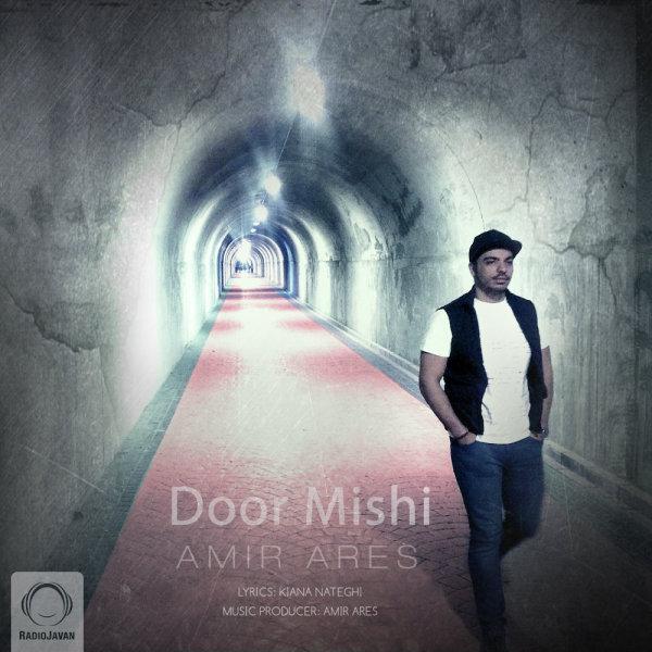 door-mishi