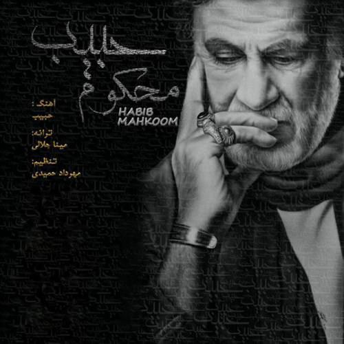 habib-mahkoom-1