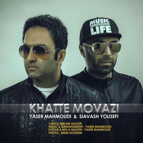 siavash-yousefi-khatte-movazi-ft-yaser-mahmoudi-1