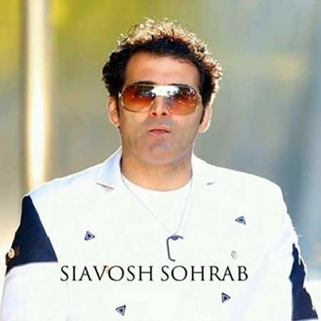 siavosh-sohrab-sharme-negat