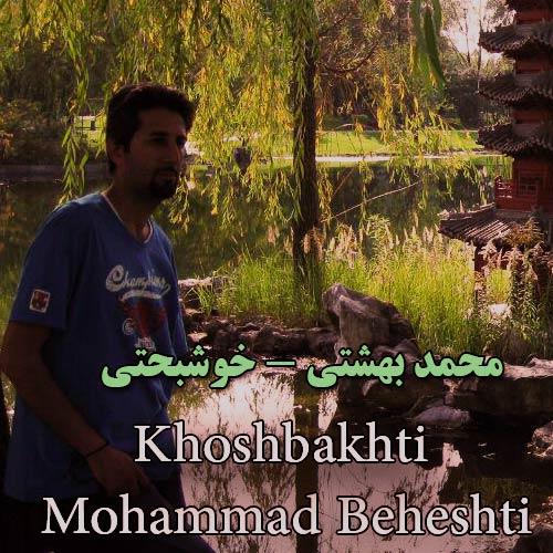 khoshbakhti