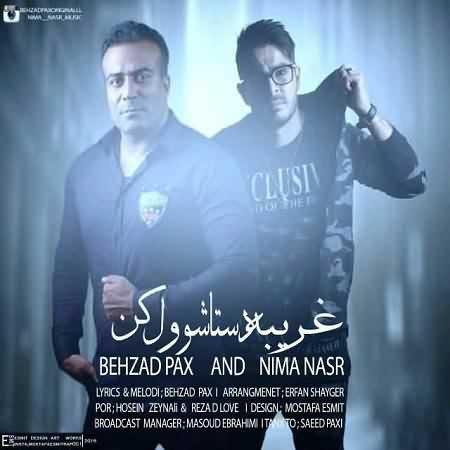 behzad-pax-nima-nasr-gharibe-dastasho-vel-kon