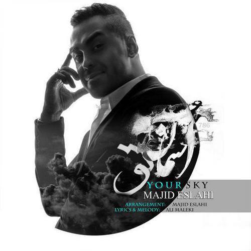 majid-eslahi-asemane-to-1