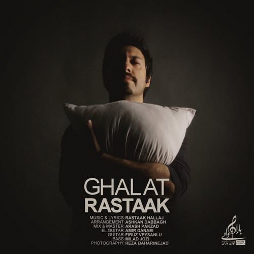 rastaak-ghalat-1