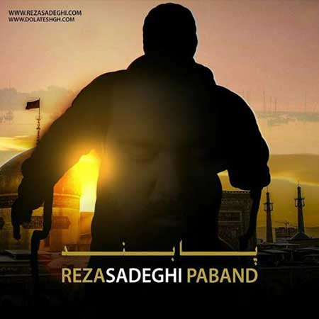 reza-sadeghi-paband