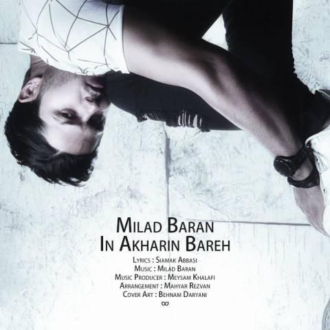 milad-baran-in-akharin-bareh
