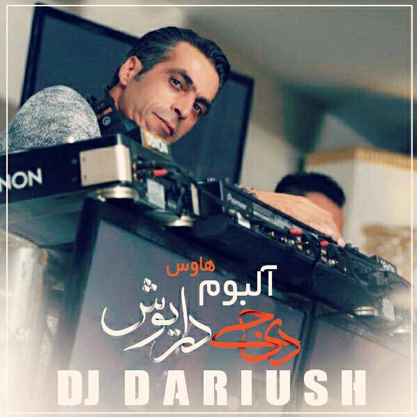 dj-darush-554