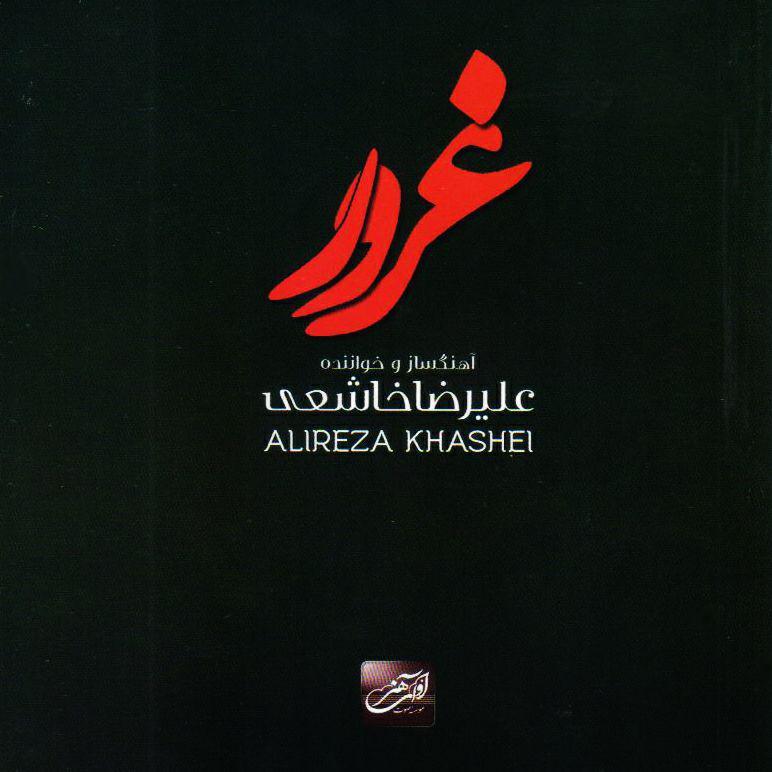 Alireza Khashei - Album Ghoror